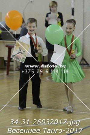 """Фото с турнира """"Весеннее танго-2017"""" 26.03.2017 г. (г. Могилев)"""