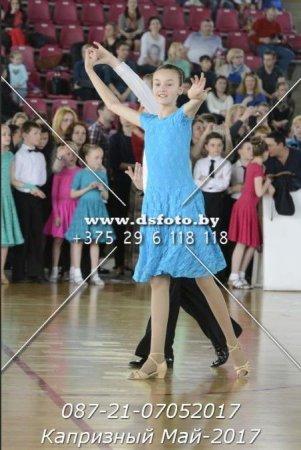 "Фото с турнира ""Капризный май"" 7.05.2017 (г. Могилев)"